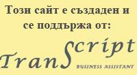 Transcript-bg.com Logo